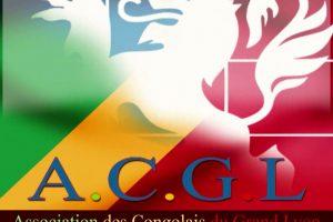 CONGO NA VIRUS pour la lutte contre le COVID19 au Congo Brazzaville