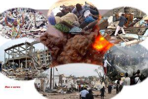 4 mars 2020, 8 ans, jour pour jour, depuis que sont survenues les tragiques explosions de Mpila, à Brazzaville.