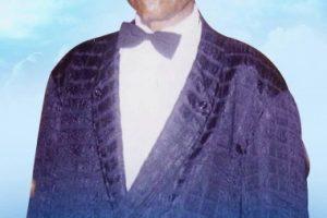 Mort du chanteur Paul MIZELE