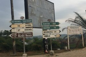 Connaissance des villes et villages du Congo : la Cuvette Centrale par Justin NDANDILA-NDOUDI